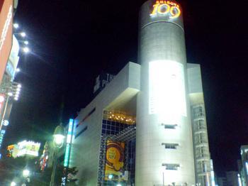 20040930shibuya109