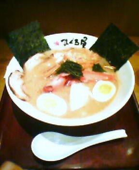 GudakusanMaguro1